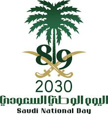 ثيمات اليوم الوطني بحث Google National Day Saudi National Day Picture Logo