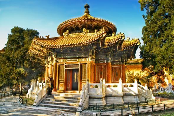 Forbidden City, China.  Amazing grounds.