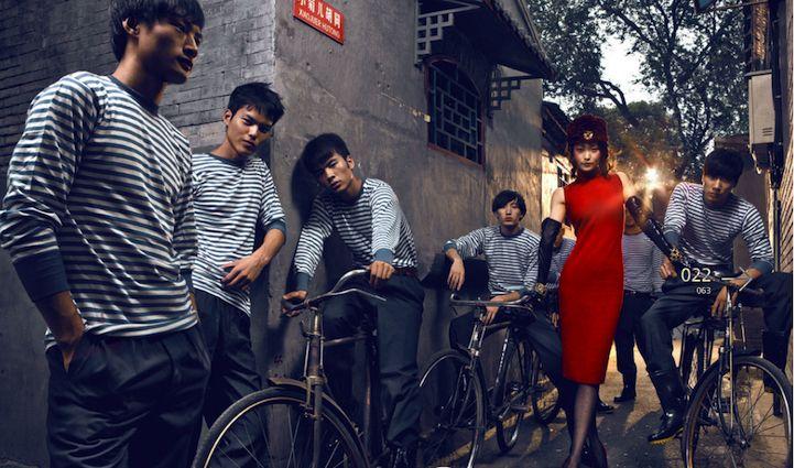 Divine Chinese Beauty - My Modern Metropolis