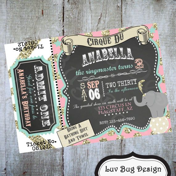 Vintage Circus Admit One Birthday Party Printable By Luvbugdesign