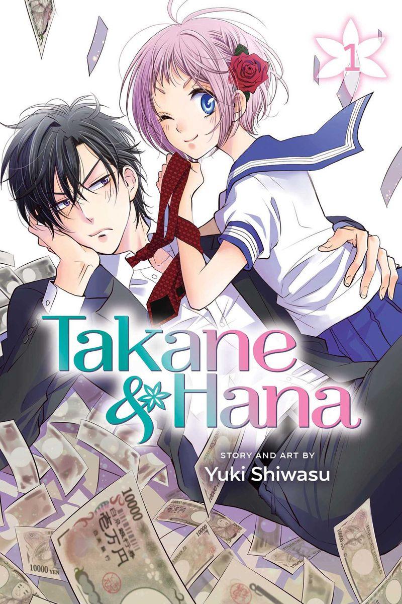 Takane Hana Manga Volume 1 Takane To Hana Manga Cosplay Manga