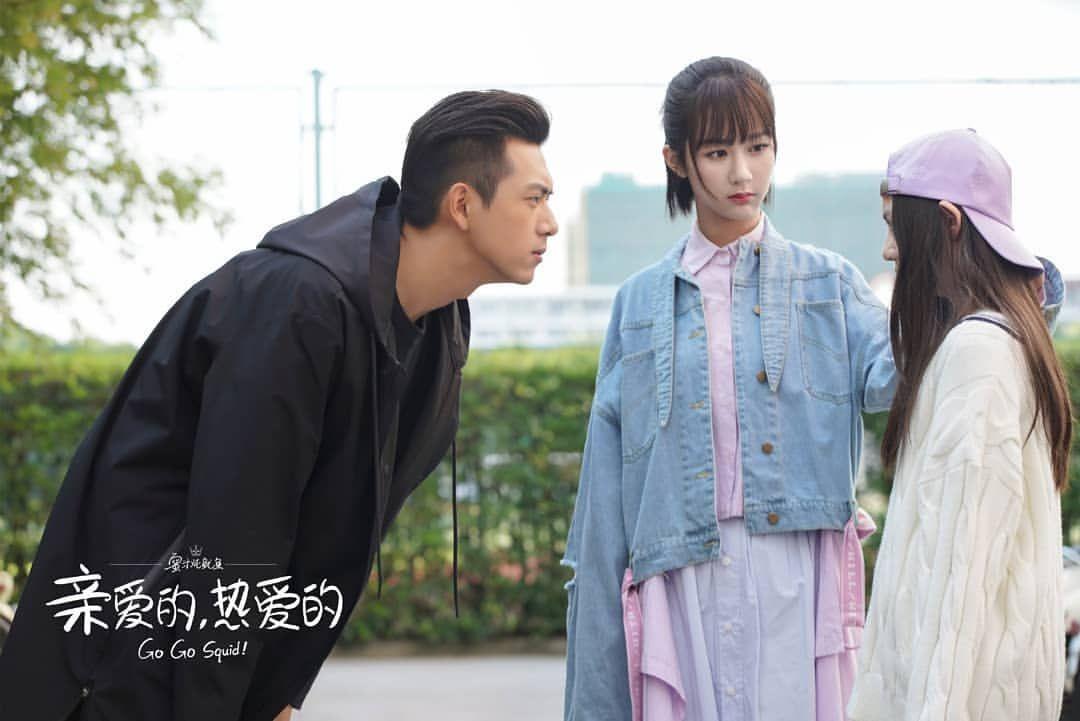 Foolish Asian Drama Life Go Go Squid 蜜汁炖鱿鱼 Drama Squid Actress Pics