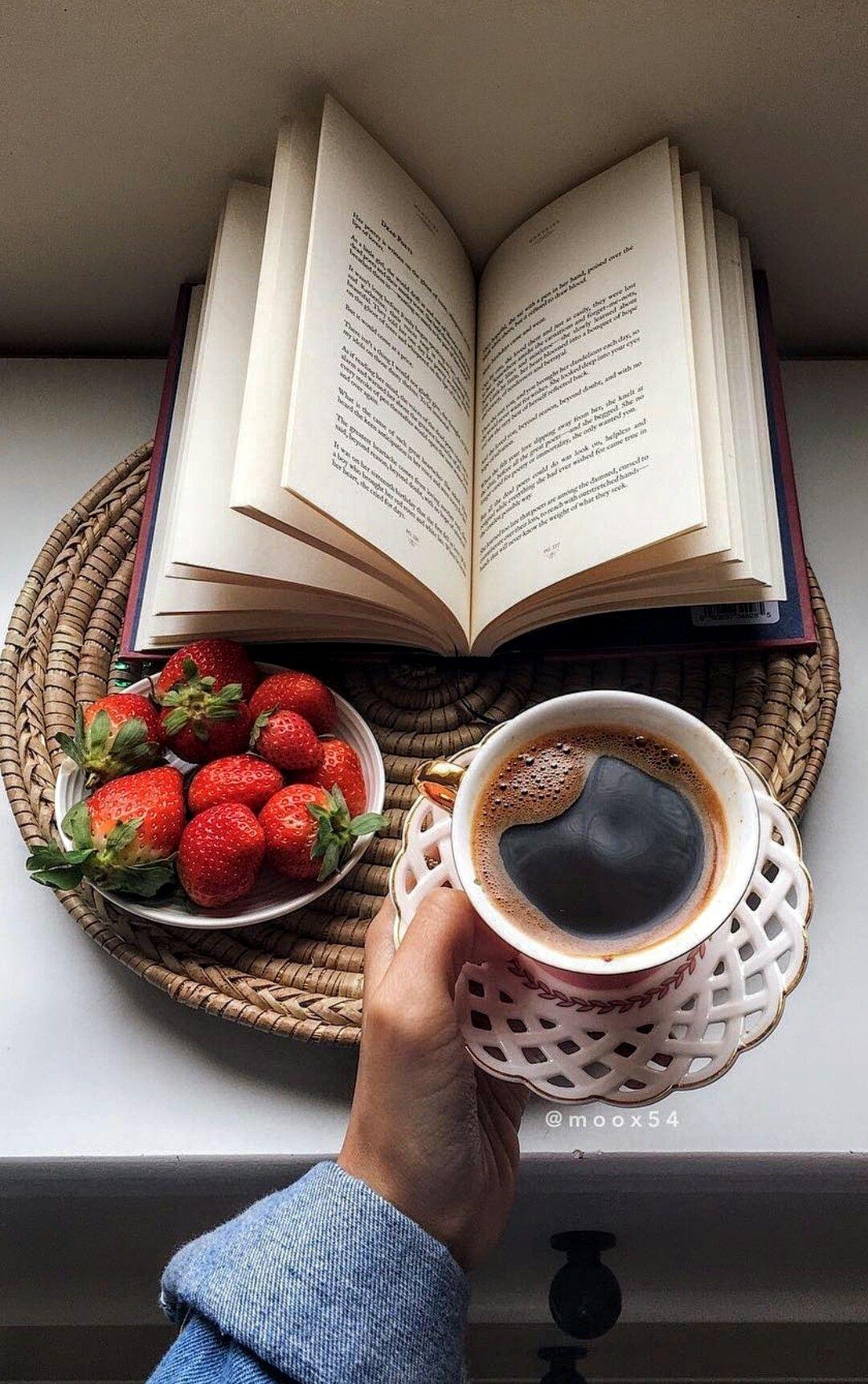 картинки кофе с книжкой зависимости разновидности имеет