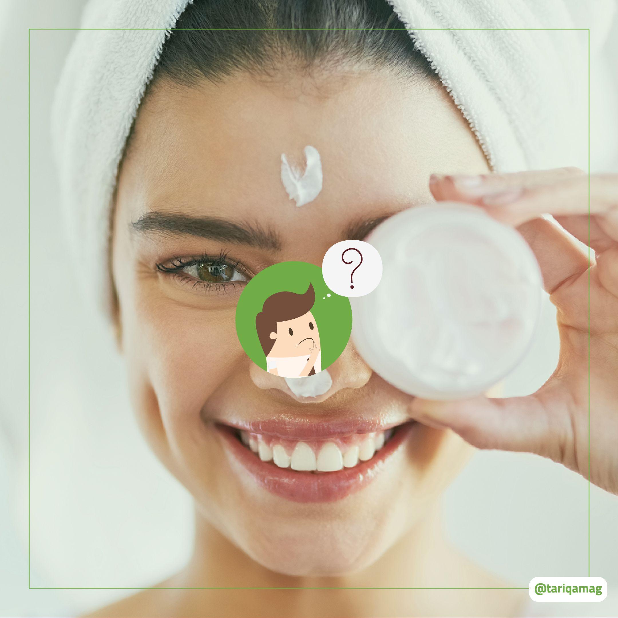 طريقة إزالة الجلد الميت من الوجه Children