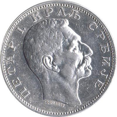 Moneda de plata 2 Dinara Serbia 1912.