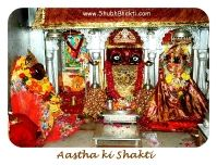 Ambe Mata Temple- Gujrat