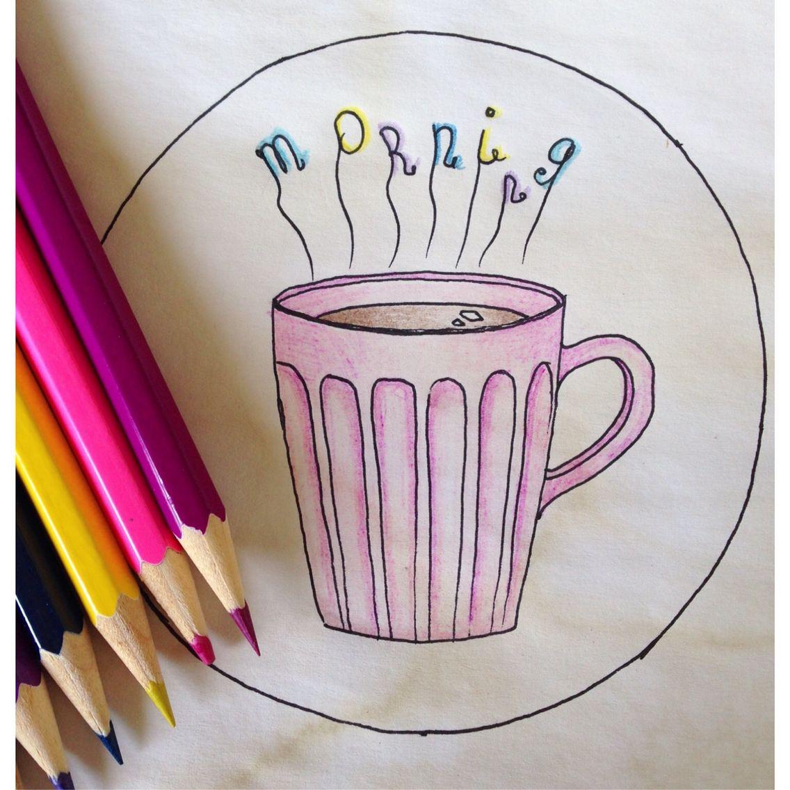 Прикольные идеи для рисунка для начинающих, днем