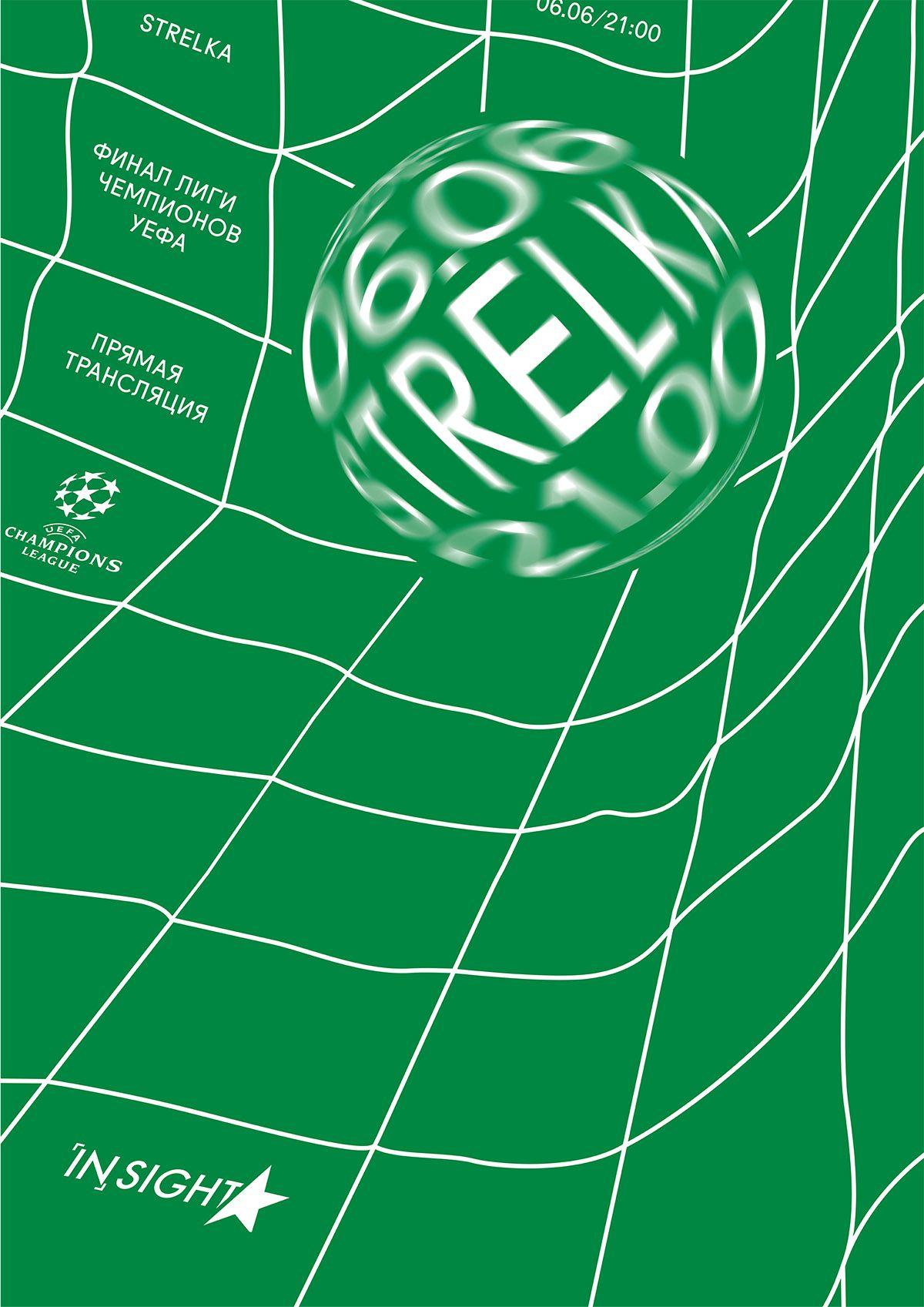 UEFA Champions League at Strelka Institute - Kulac