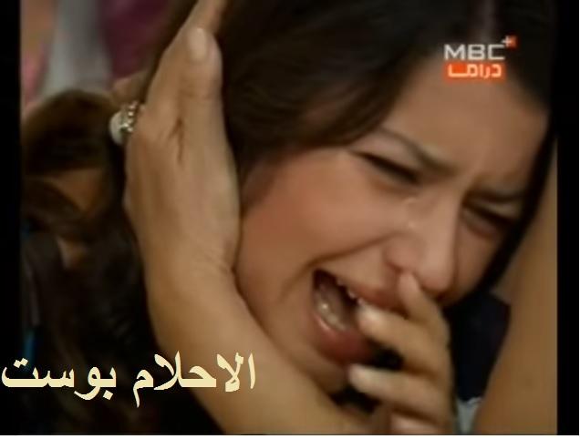 تفسير البكاء في الحلم للمرأة وللعزباء وللمتزوجة وللحامل وللمطلقة وللرجل الاحلام بوست Incoming Call Screenshot Incoming Call