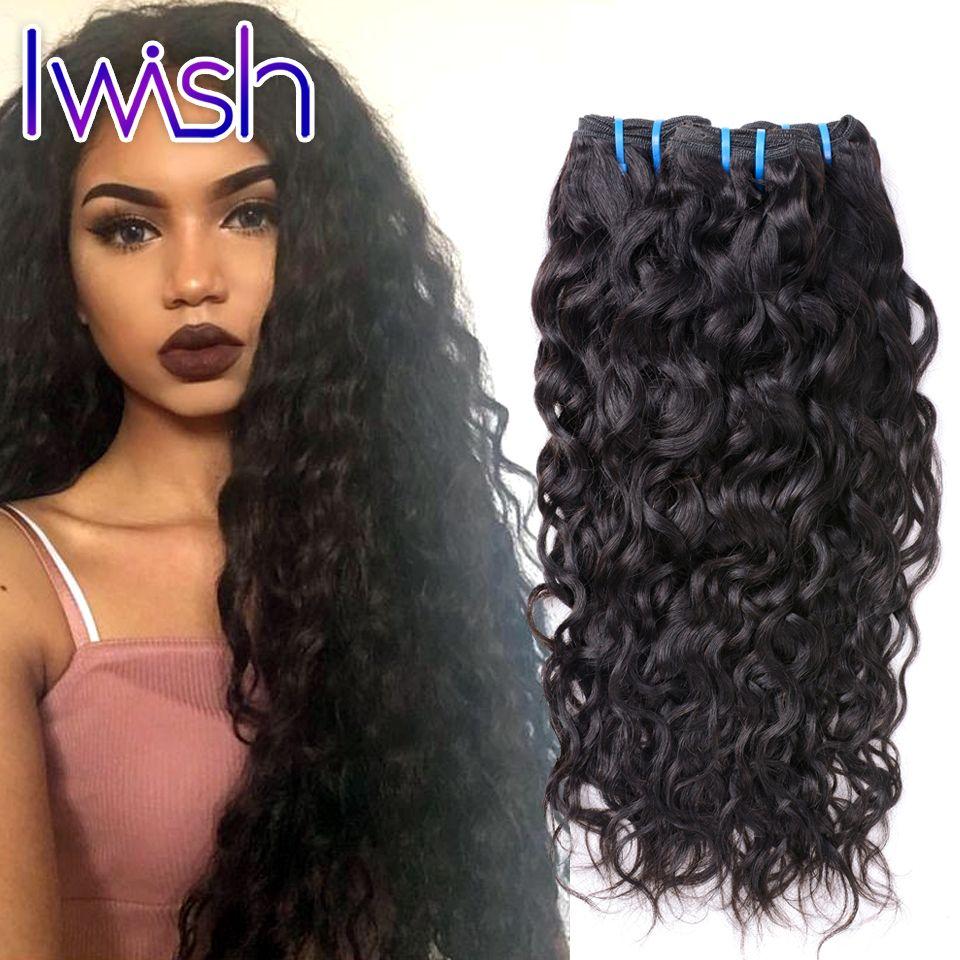 7a Malaysian Water Wave Human Hair Weave 4 Bundles Deal Virgin Ocean