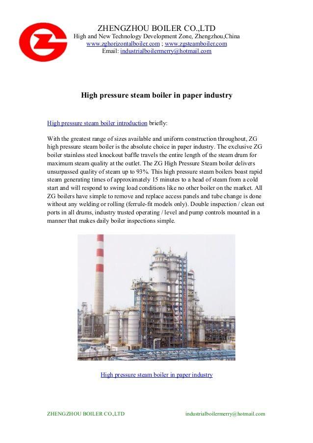 High pressure steam boiler in paper industry | Industrial boiler www ...