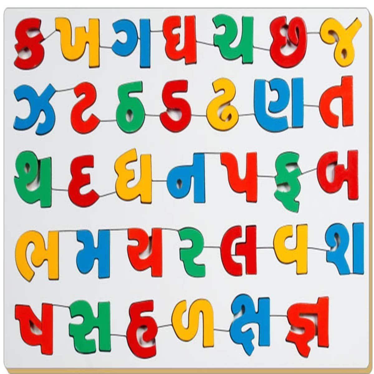 Gujarati Alphabet Worksheet Worksheetfun 1000 Alphabet Worksheets Alphabet Practice Worksheets Printable Alphabet Worksheets [ 1200 x 1200 Pixel ]