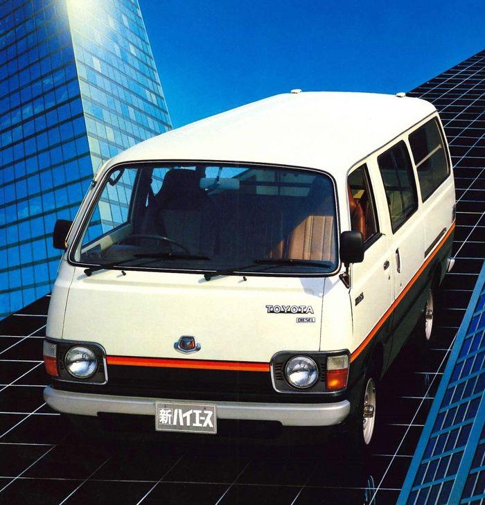 Toyota Hiace JP-spec '1977–83