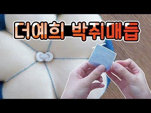 Hansan Ramie Patchwork 한산모시조각보 Constancy & Change in Korean Traditional Craft 2014 - YouTube