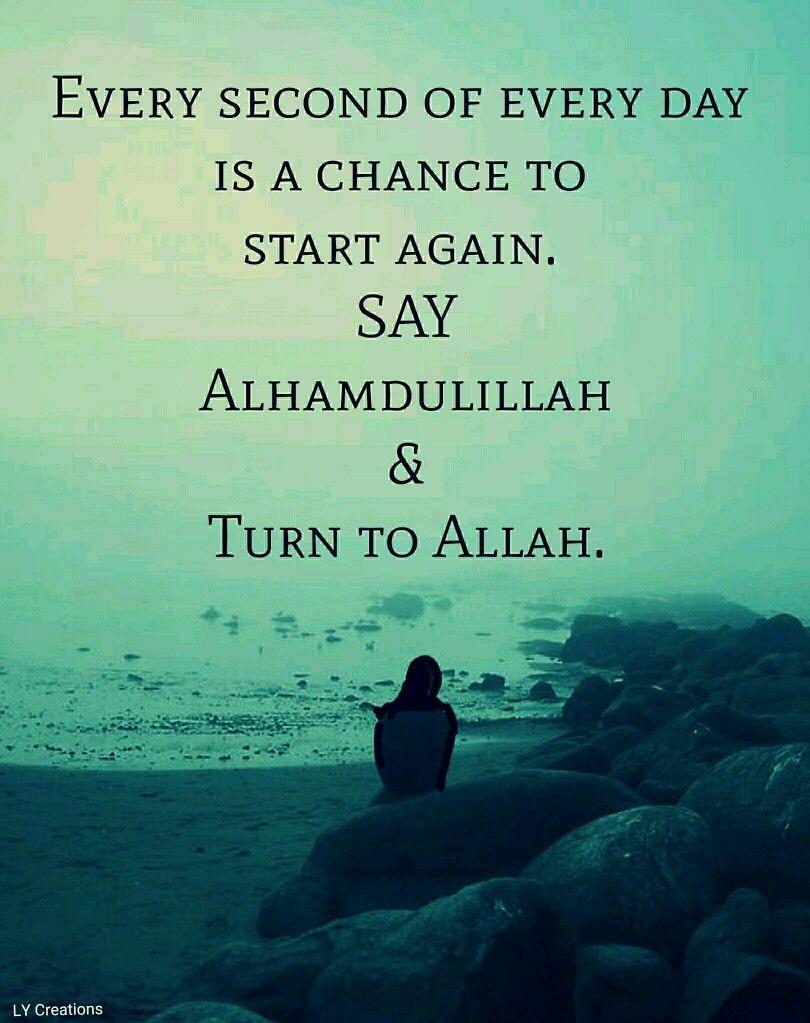 Turn To Allah Alhumdulillah Quotes Quran Quotes Islamic
