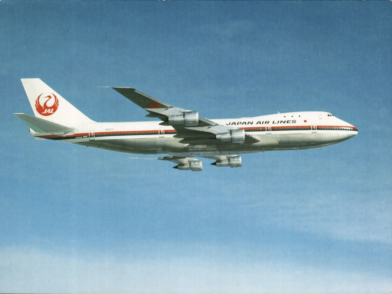 Japan Airlines Boeing 747 (airlineissued) Boeing 747