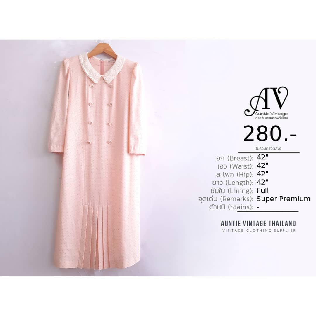 Auntie Vintage We Are An Online Vintage Clothing Store Based In Sakon Nakhon Thailand Our A Vintage Clothing Online Vintage Outfits Vintage Clothing Stores
