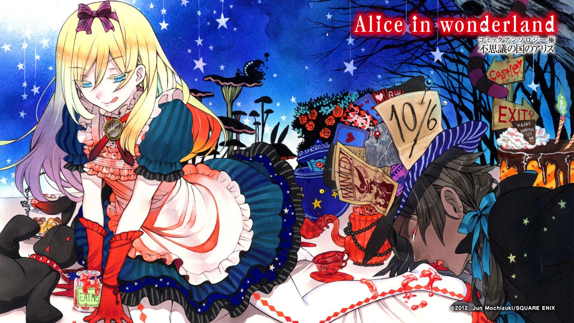 jun mochizuki aliceinwonderland anime alice in. Black Bedroom Furniture Sets. Home Design Ideas