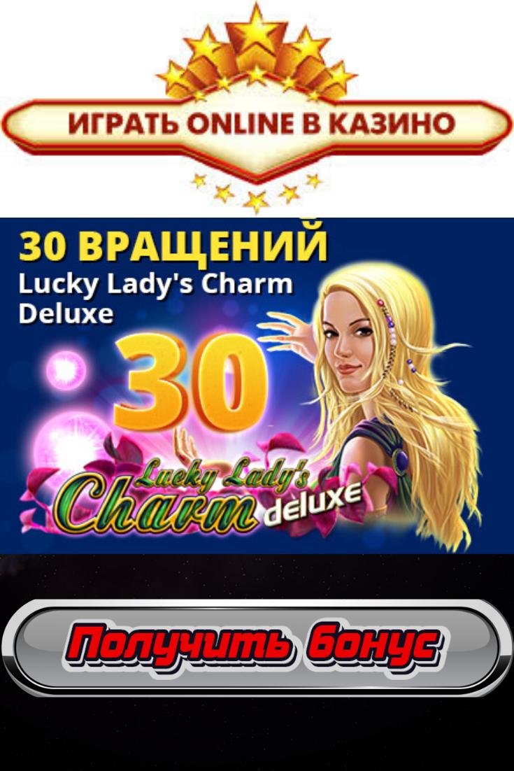 Казино онлайн нет депозита за регистрацию в казино играть онлайн король покера полная версия
