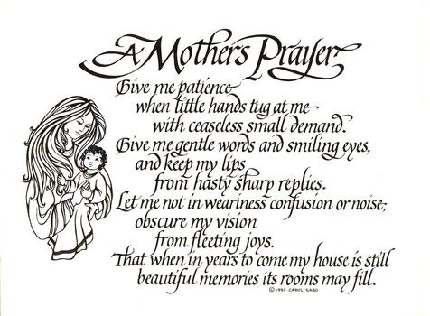 A Mother Day Prayer from God Images, Wallpapers, Photos   Mothers ...