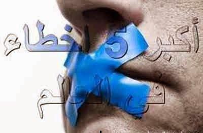 هنا مصر أكبر خمس أخطاء فى العالم غيرت مجرى التاريخ Places To Visit Blog Posts Blog