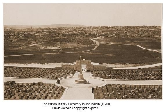 British Military Cemetery In Jerusalem