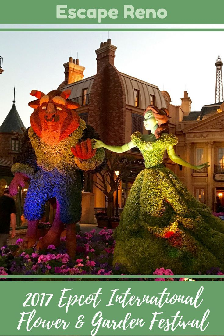 The International Flower and Garden Festival at Epcot\'s World ...