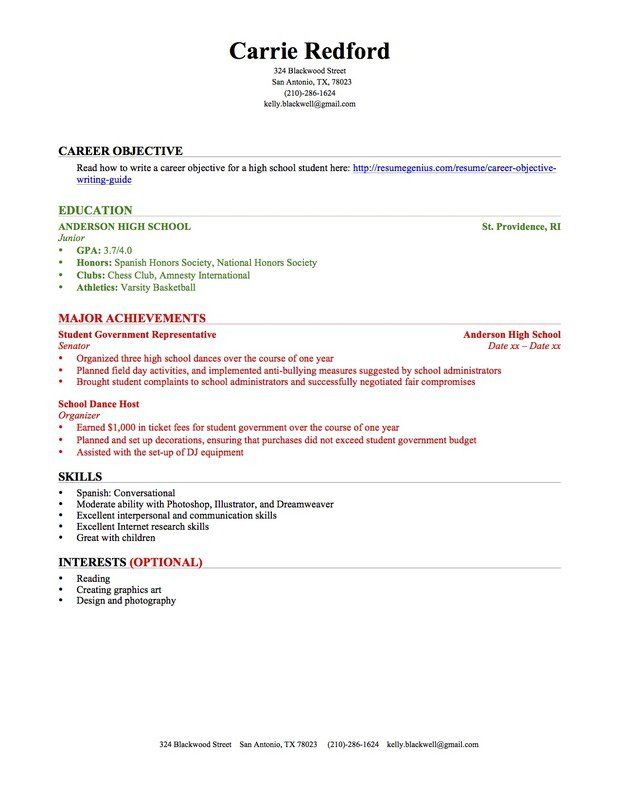 examples of resumes for highschool students