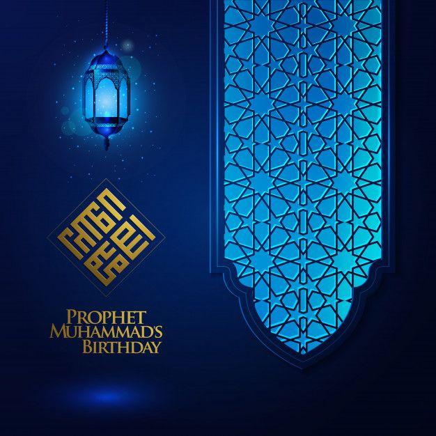 The Mosque Ramadan Logo Template Luxury