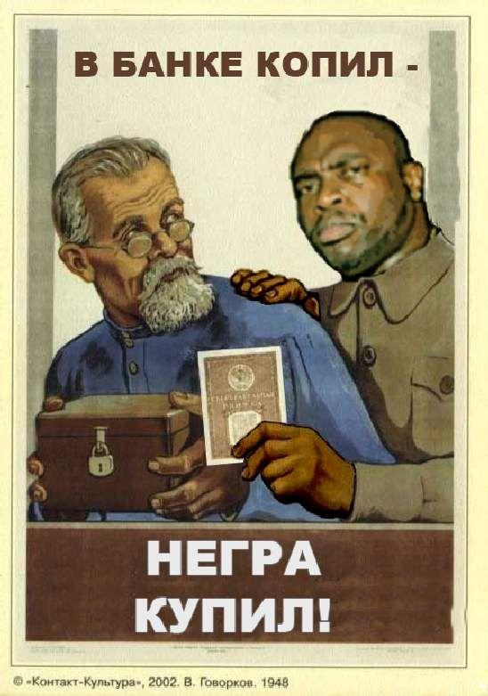 Картинки шпионы