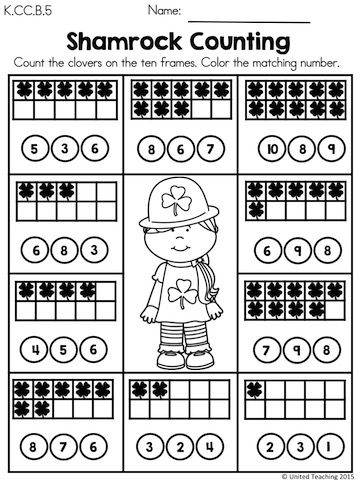 St. Patrick's Day Kindergarten Math Worksheets