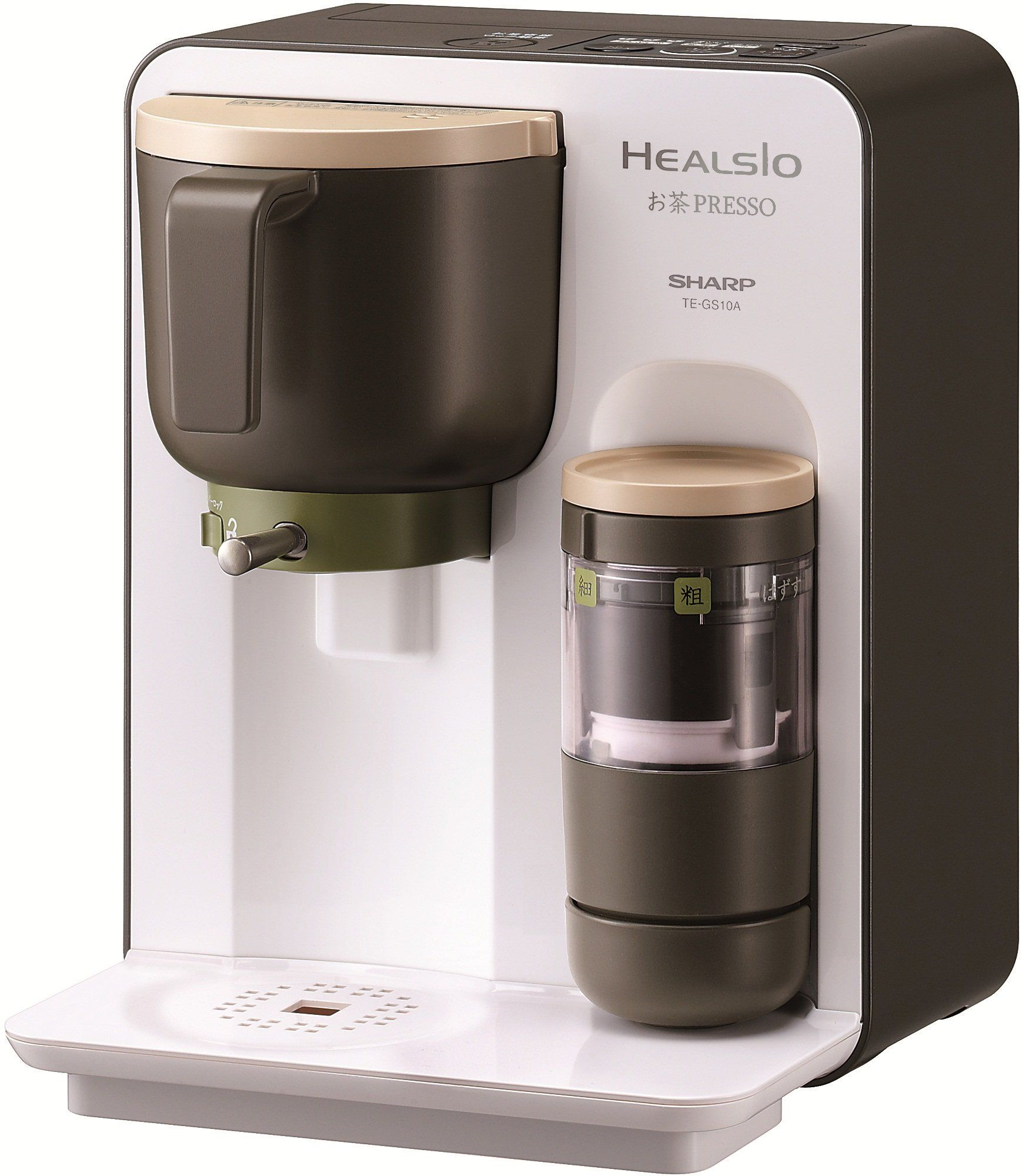 SHARP HEALSIO OCHAPRESSO Check out this great