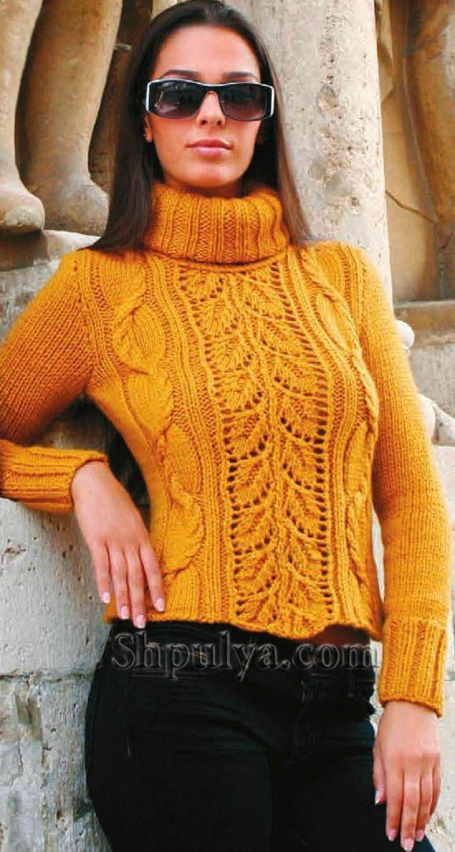 www.SHPULYA.com - Оранжевый свитер с узором \