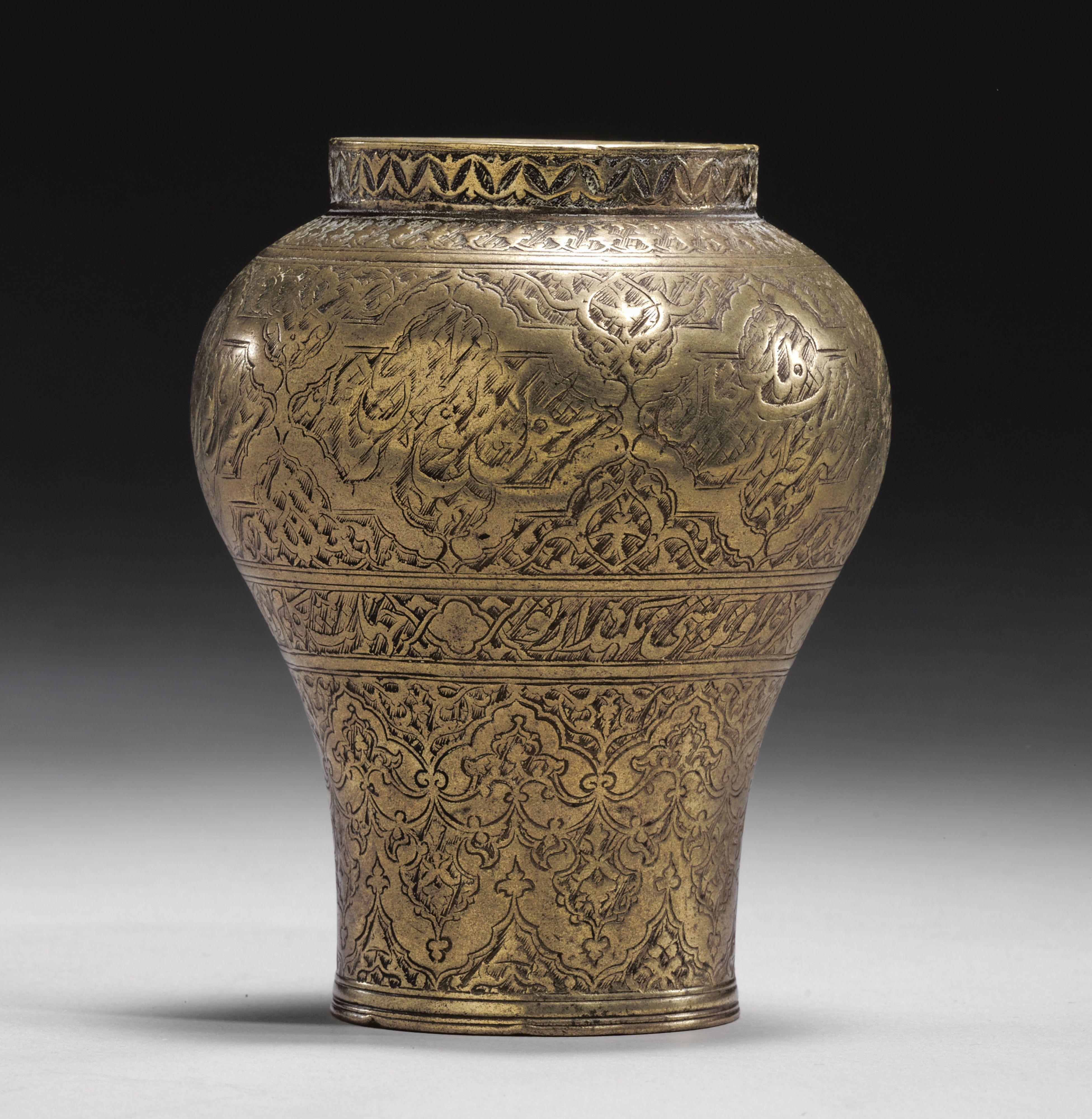 A small safavid brass jar persia 16th century a small safavid brass jar persia centuryp reviewsmspy