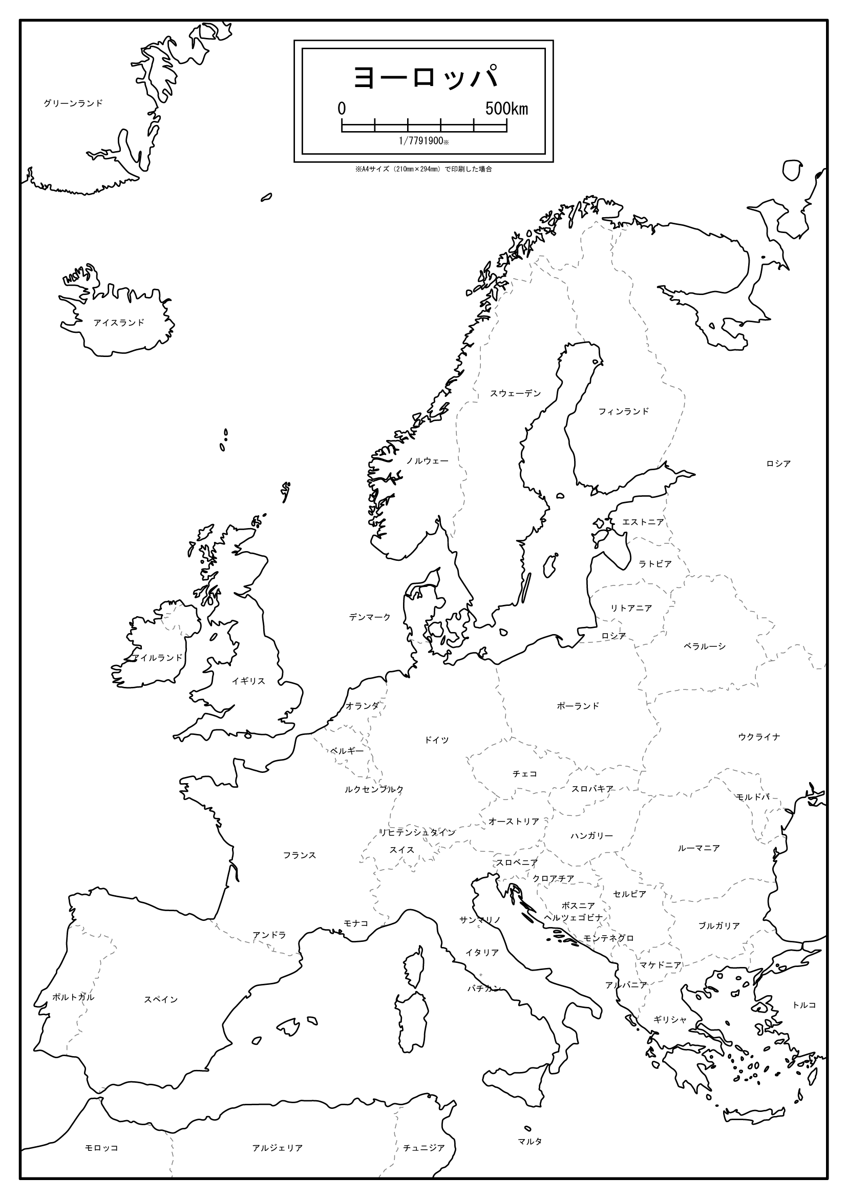 This Is A Map Of Europe Worksheet It S In Japanese