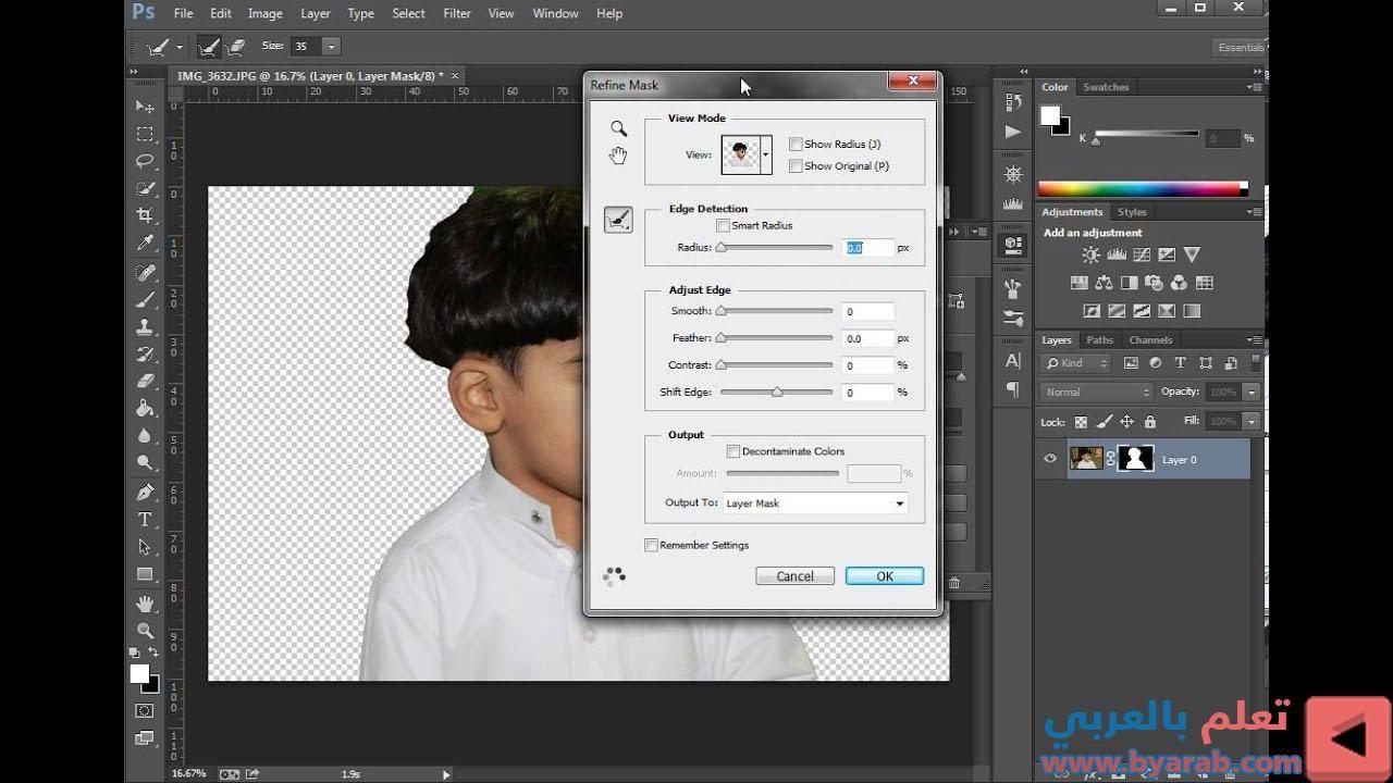 دورة فوتوشوب 20 استخدام الماسك لتحديد الصور بدقة عالية مع ملاحظة الضغط مرتين على الماسك في Color Show Color The Selection