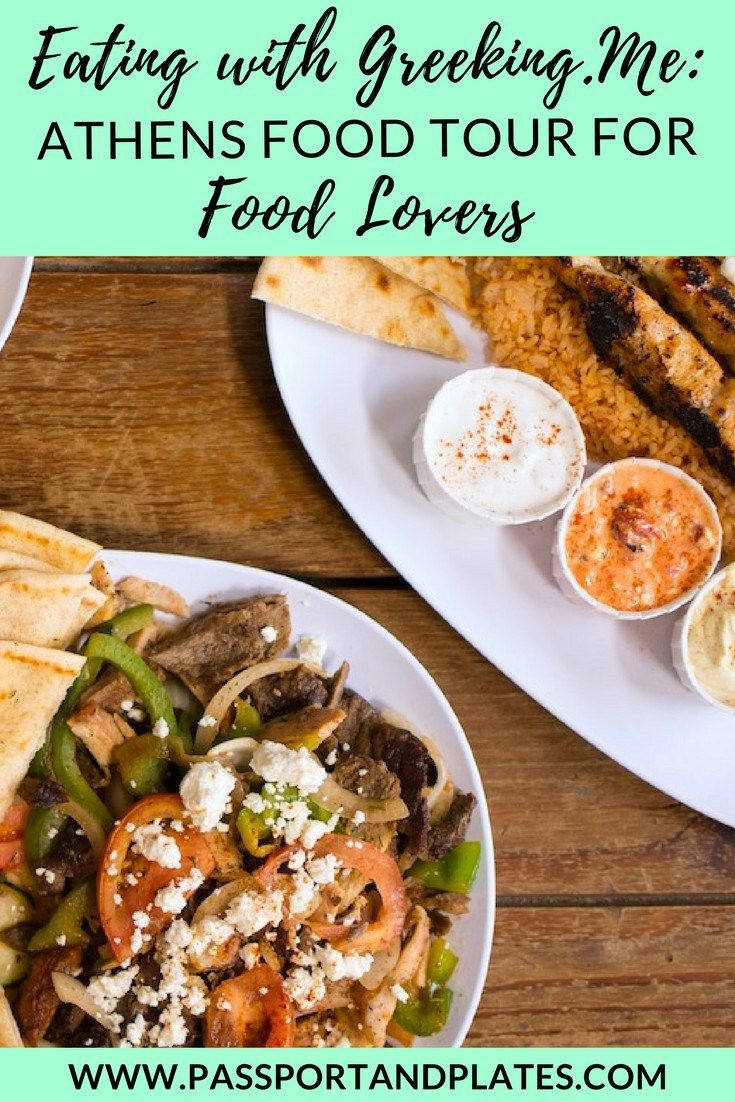 Heading to Athens, Greece? Be sure to book an Athens Food Tour with Greeking Me to taste all the best eats the city has to offer! Click to read my review now.   https://passportandplates.com