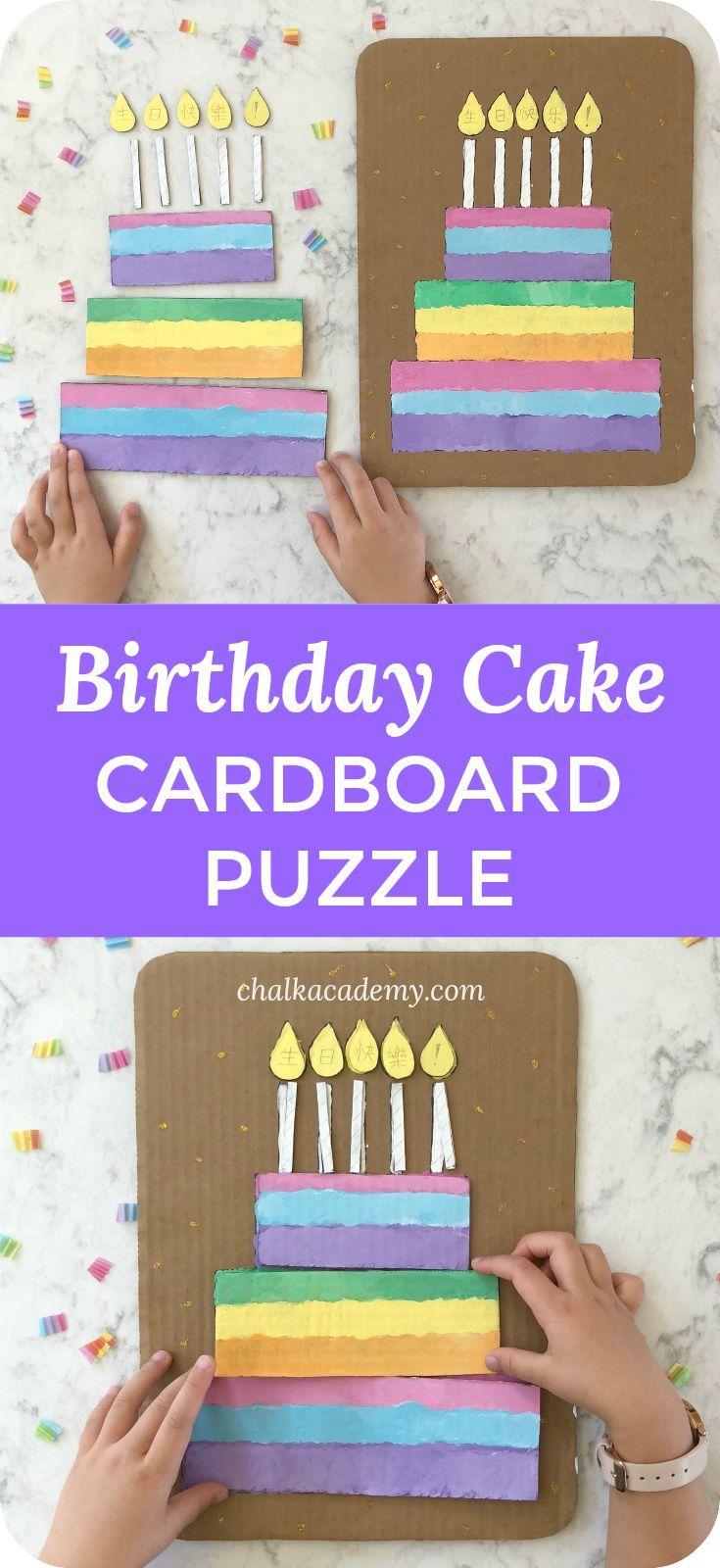 cardboard birthday cake puzzle craft  happy birthday