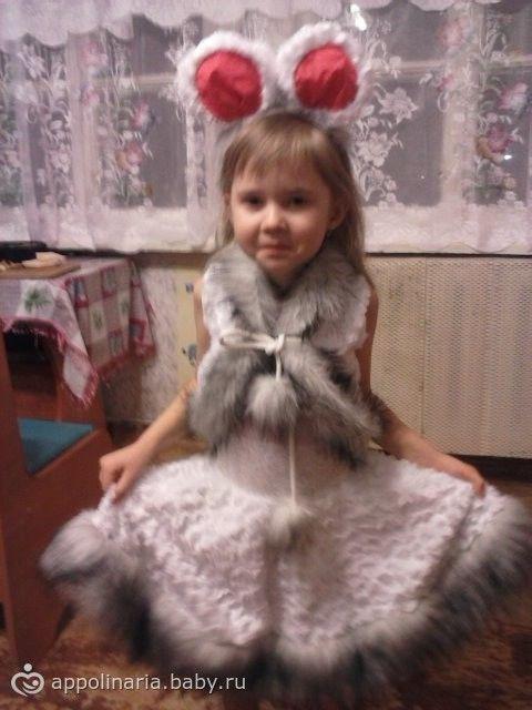 Детские костюмы сшить своими руками