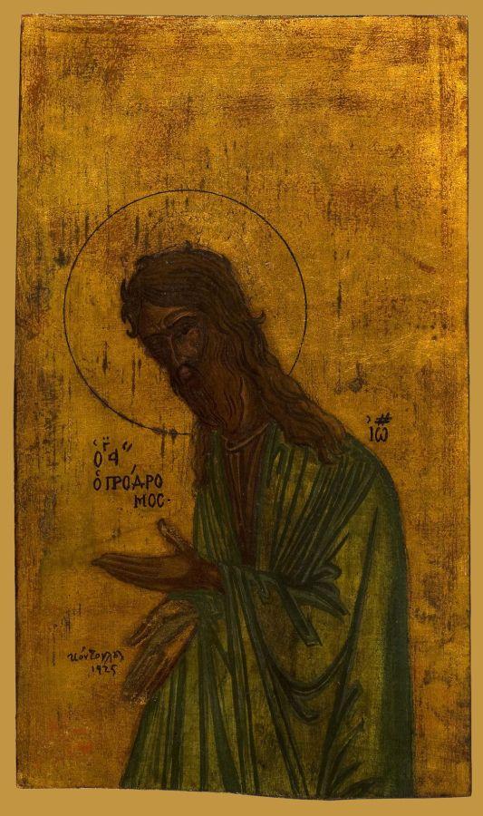 Άγιος Ιωάννης ο Πρόδρομος (1925)