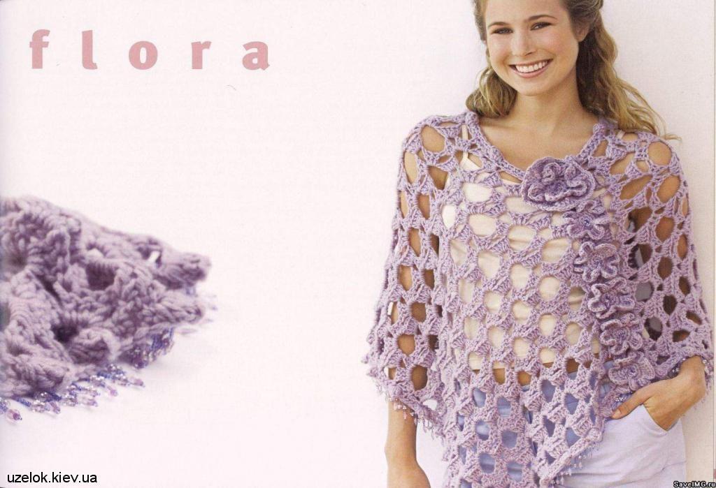 crochet women\'s poncho pattern   crochet ponchos patterns - ShopWiki ...