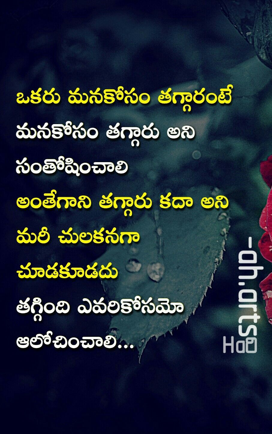 Pin on love quotes in telugu