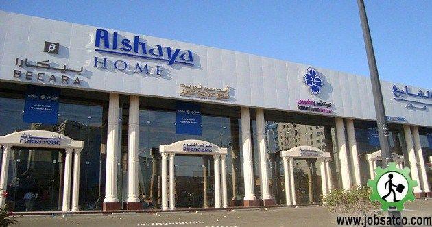 وظائف شركة الشايع في الامارات لجميع المؤهلات والتخصصات ...