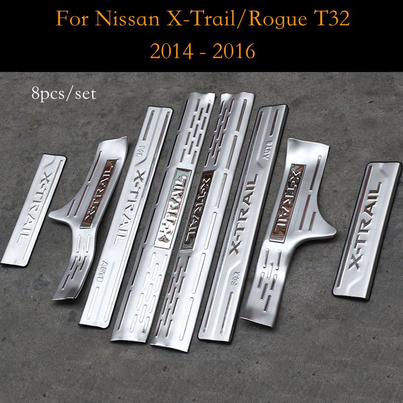 For Nissan XTrail T32 2014 to 2016 Door Sill Scuff Plate