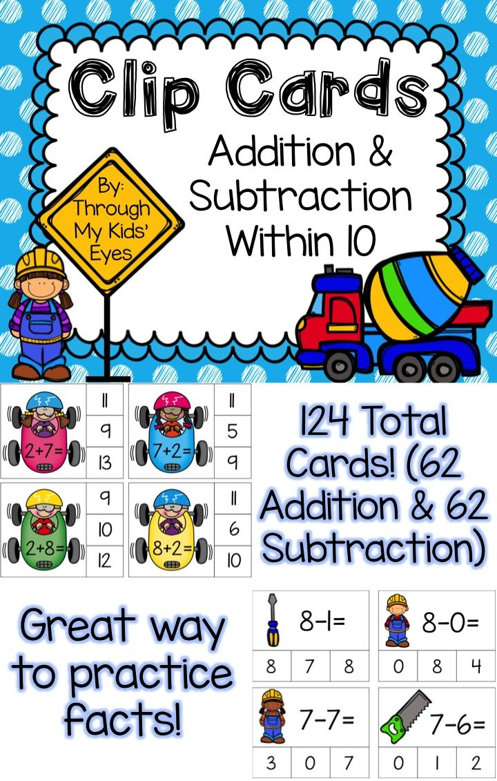 Addition and Subtraction Clip Cards   Basic math, Math facts and Maths
