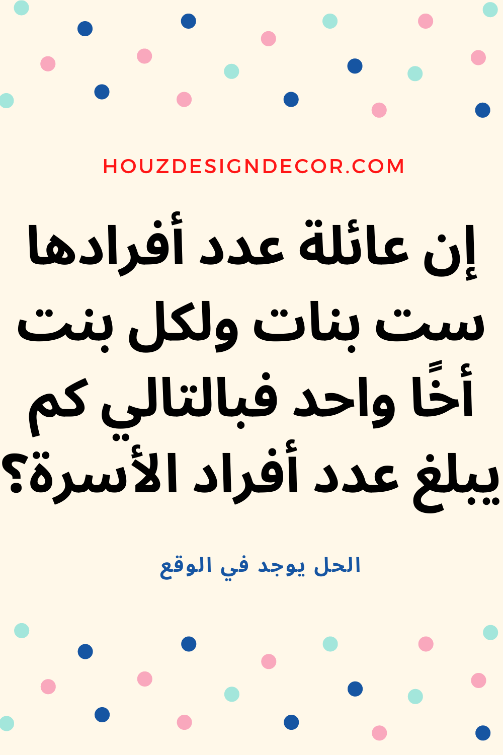 Enigme Arabe Hard Riddles Magic Aesthetic Riddles