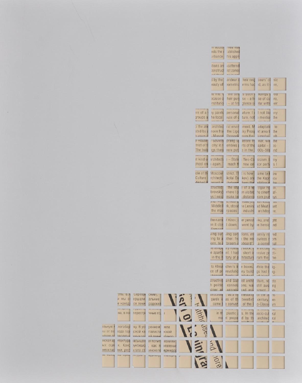 Mikhail Karasik The Architectural Constructivism Of Leningrad With Images Constructivism Architecture Skyscraper
