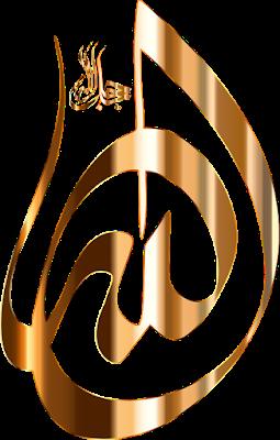 Tulisan Allah Arab : tulisan, allah, Masnasih.com