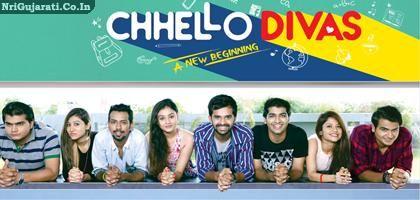 Pin By Nri Gujarati On Nrigujarati Comedy Films Film Diva