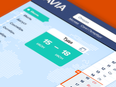 Flatstyle Air ticket purchase by Sergey Zolotnikov Air